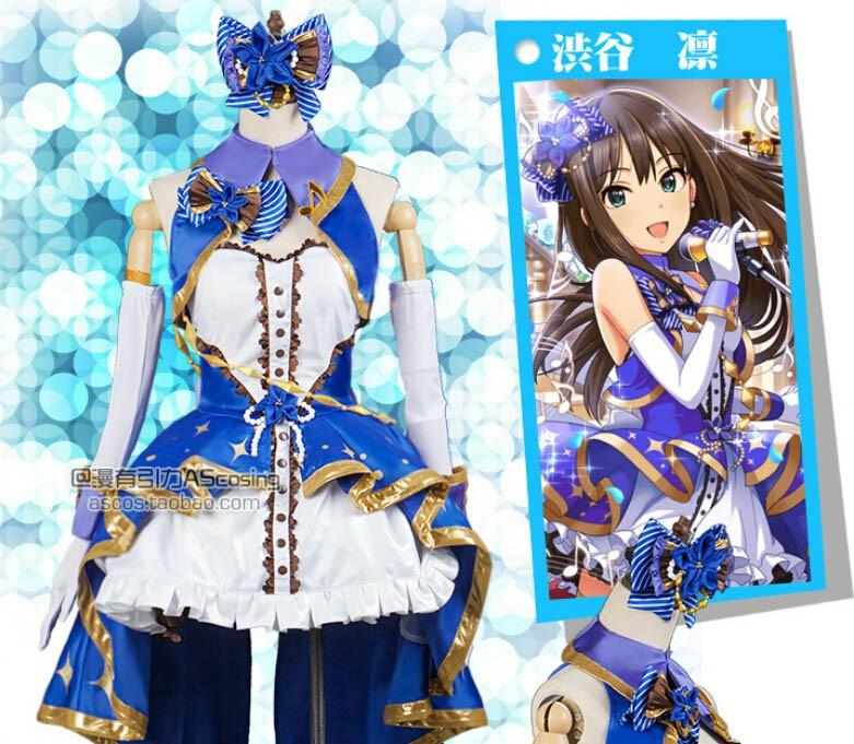 RENT/SALE Shibuya Rin Stage of Magic Cosplay Costume