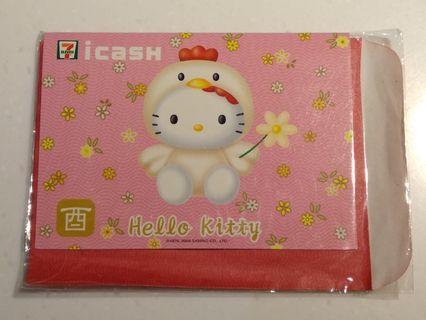 絕版全新hello kitty 酉年紀念卡一張