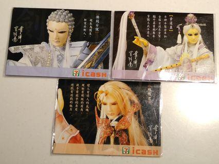 絕版收藏全新霹靂布袋戲套卡(一套三張不分售)