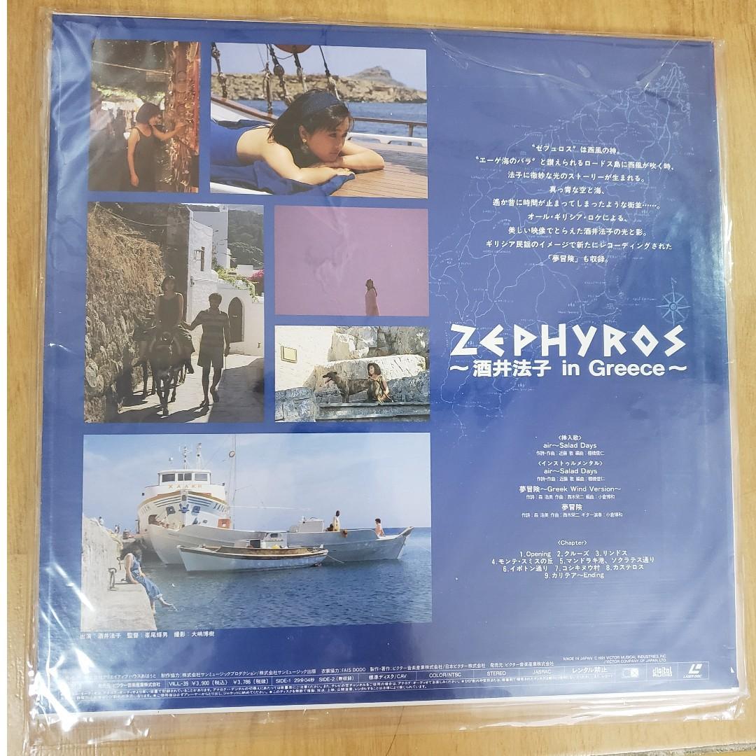 酒井法子 -2張Laser Disc (LD) #NewbieNov19