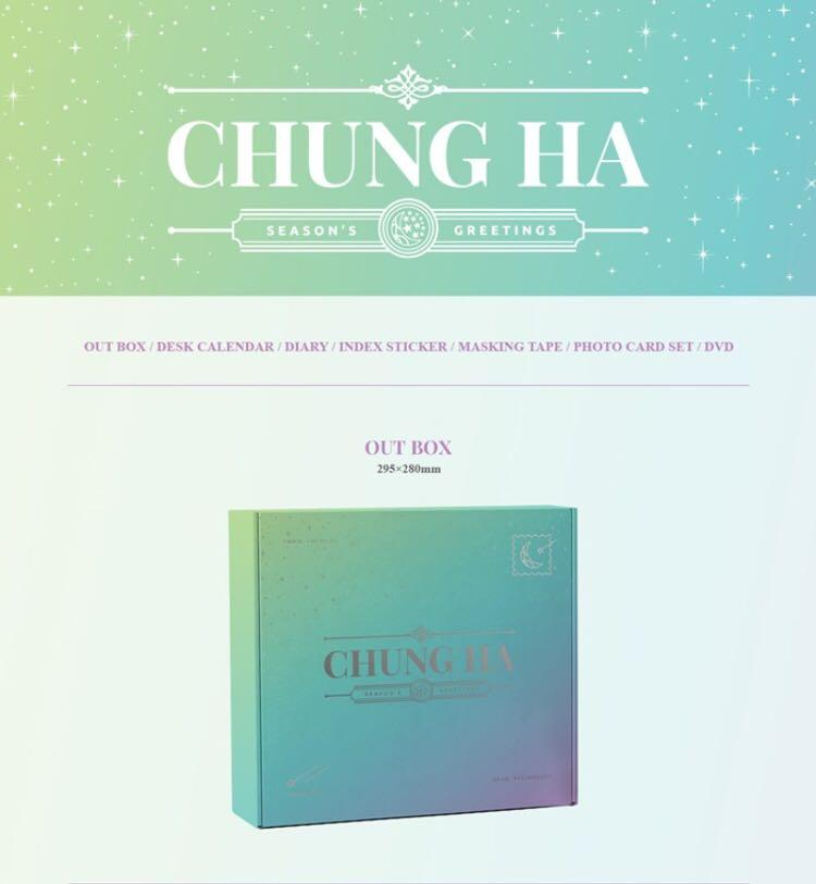 ChungHa 2020 Season Greeting  ✔️Second payment needed pls read in the details