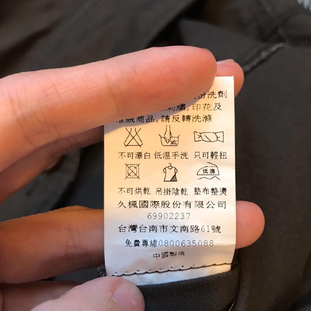 Hana Mokuba 專櫃 排扣低檔寬褲 花木馬