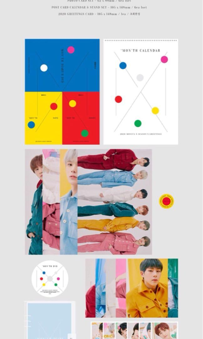 MONSTA X 2020 Season Greeting-EVERY 'MON'TH  ✔️Second payment needed pls read in the details