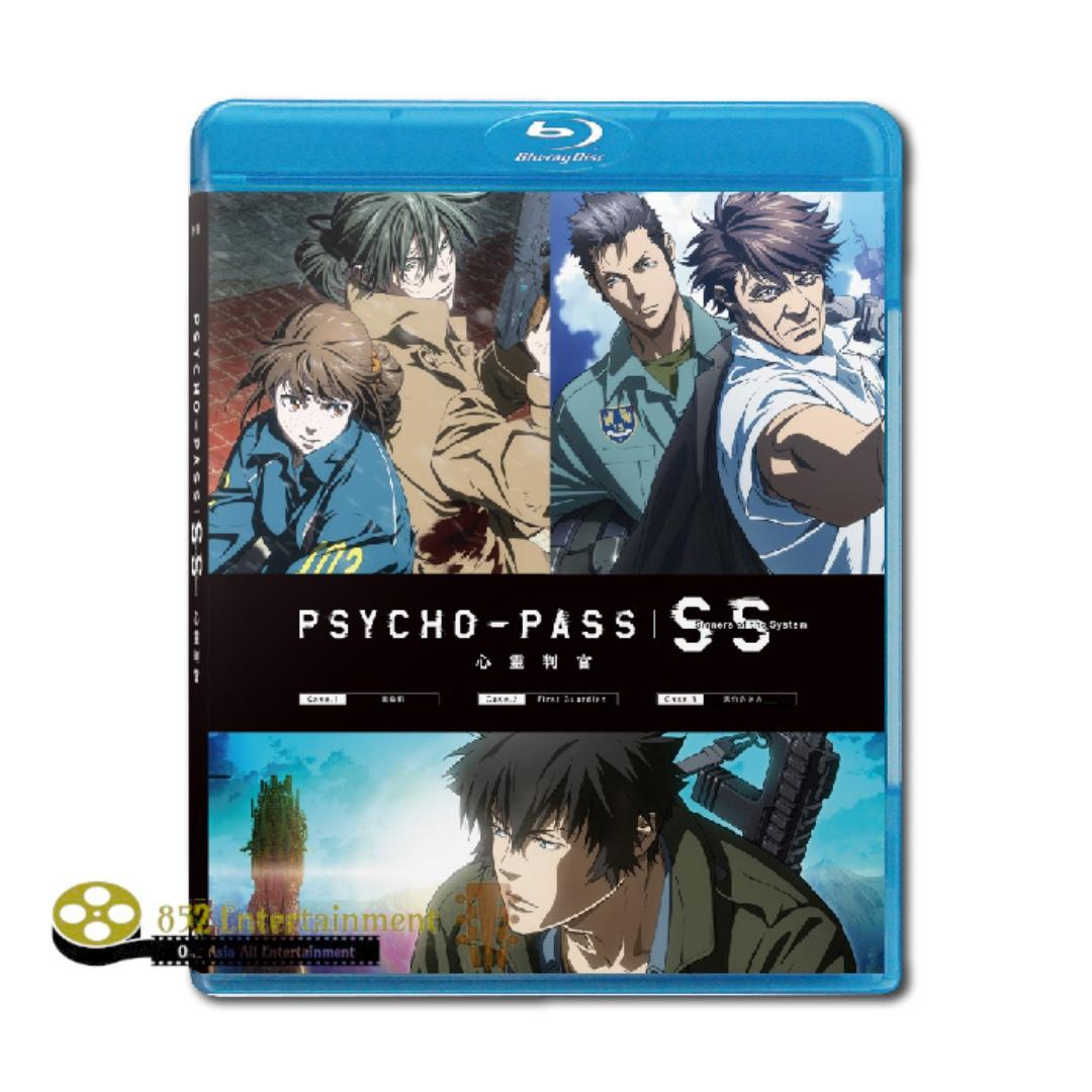 PSYCHO-PASS SINNERS OF THE SYSTEM 心靈判官 CASE.1-3 Bluray (Region A) 2019 (包郵)