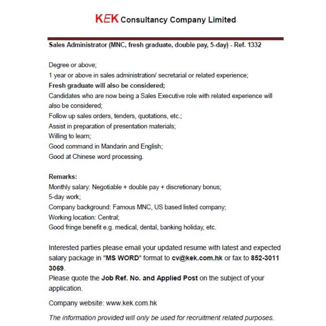 Sales Administrator (MNC, fresh graduate) - Ref. 1332