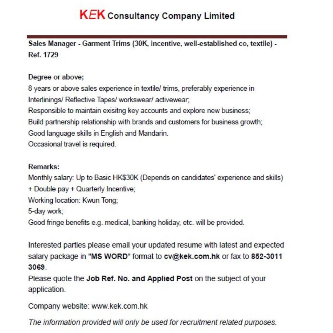 Sales Manager - Garment Trims - Ref. 1729