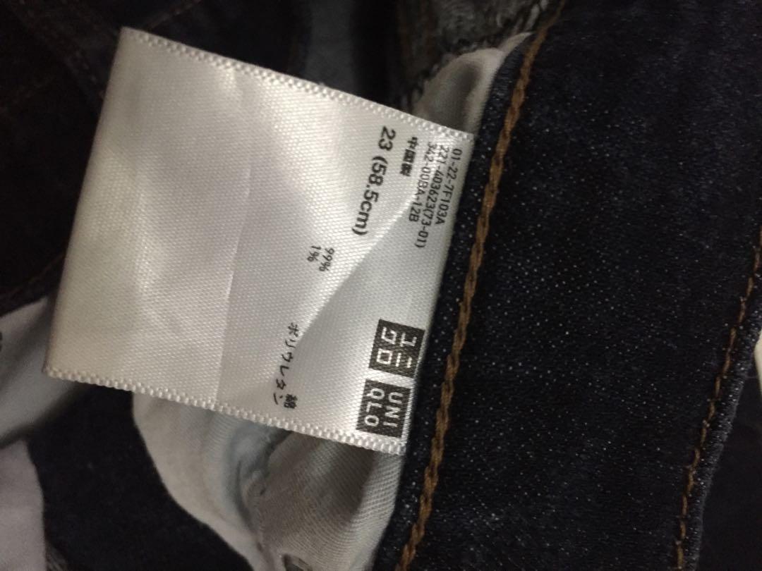Uniqlo kulot jeans