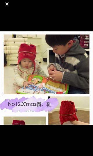 Baby聖誕帽、聖誕鞋組(原價1200)