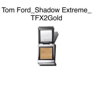 近全新_ Tom Ford_ Shadow Extreme_tfx2 單色眼影盤