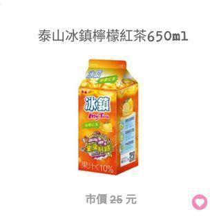 7-11 泰山冰鎮檸檬紅茶650ml 電子兌換券