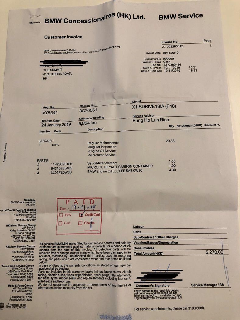 BMW X1 sDrive18i 2018
