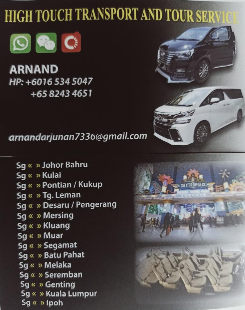 Car for Rental.High Touch Transport and Tour service Agency