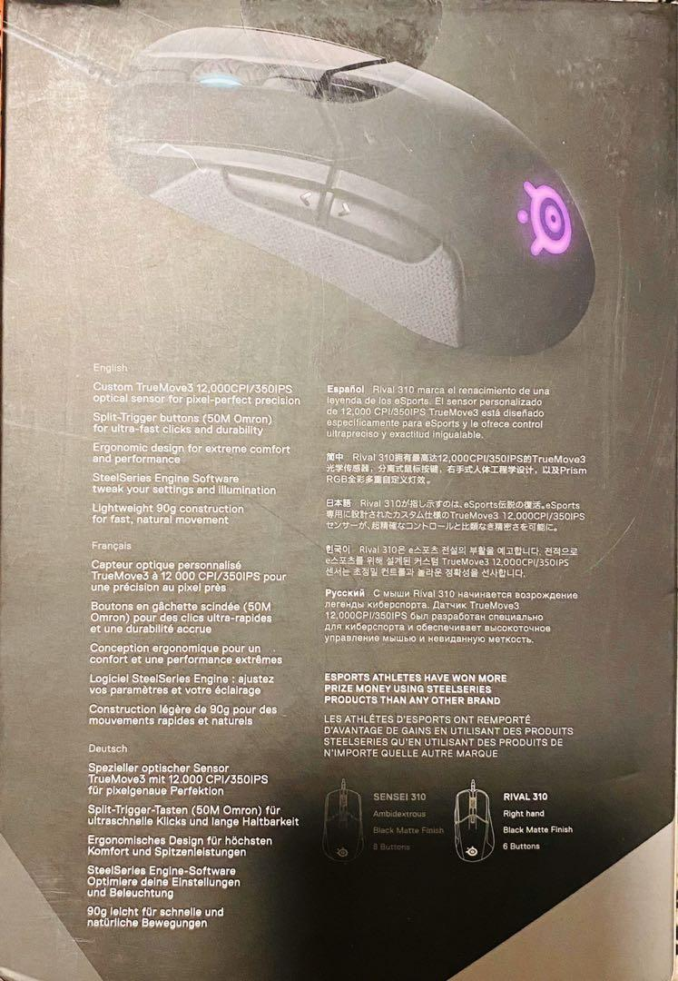 """Gaming Mouse - SteelSeries Rival 310 """"#1 Gaming Mouse"""""""