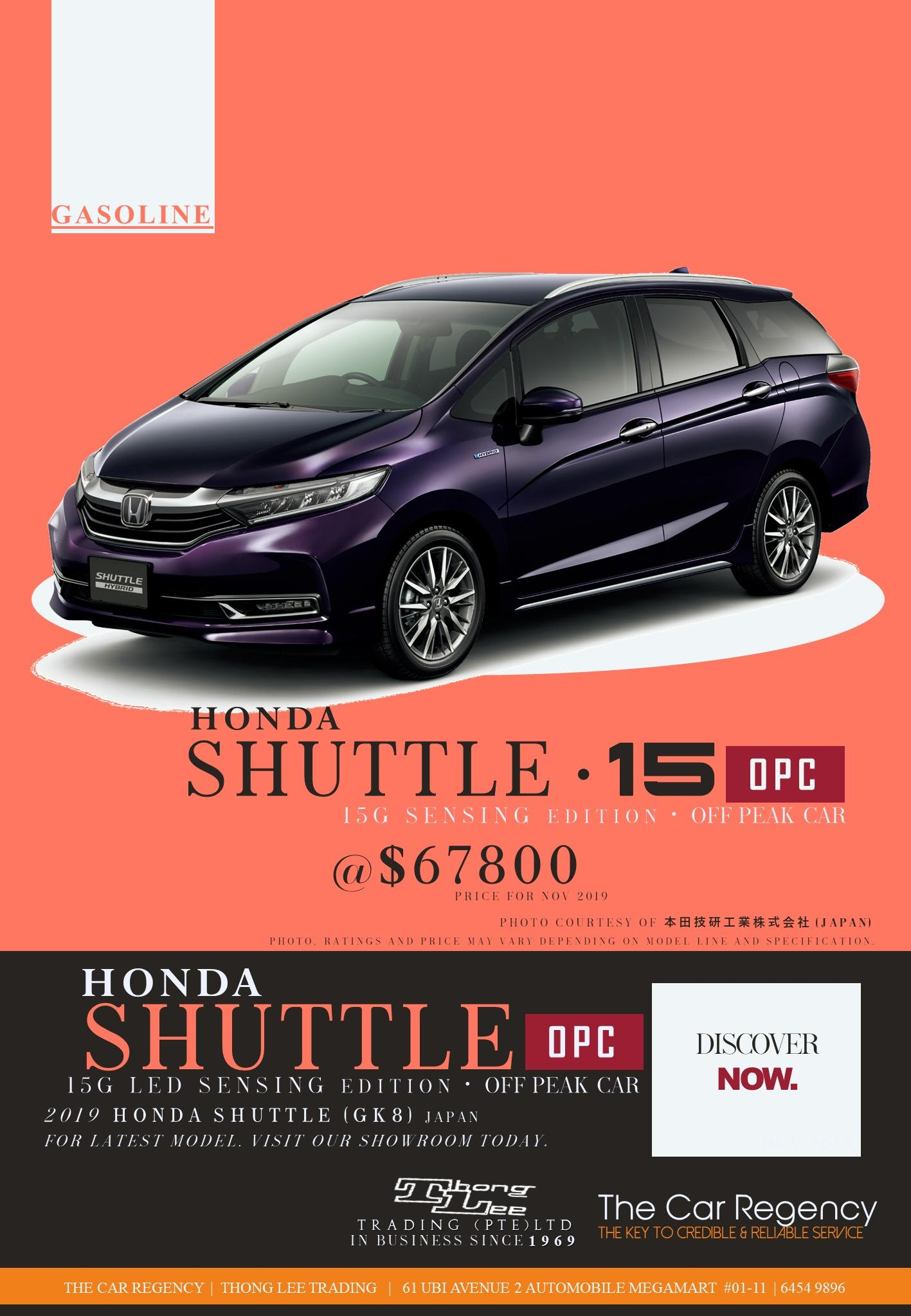 【 OPC 】 SHUTTLE LED ・ G HONDA SENSING [ HONDA JAPAN ](  GK8  )