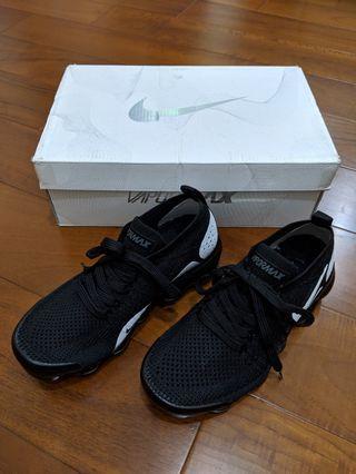 Nike vapormax 2