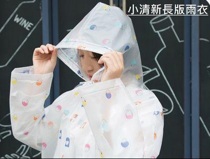 成人雨衣 小清新可愛長版半透明雨衣 雨具 防水連帽雨衣 可愛雨衣 成人雨衣