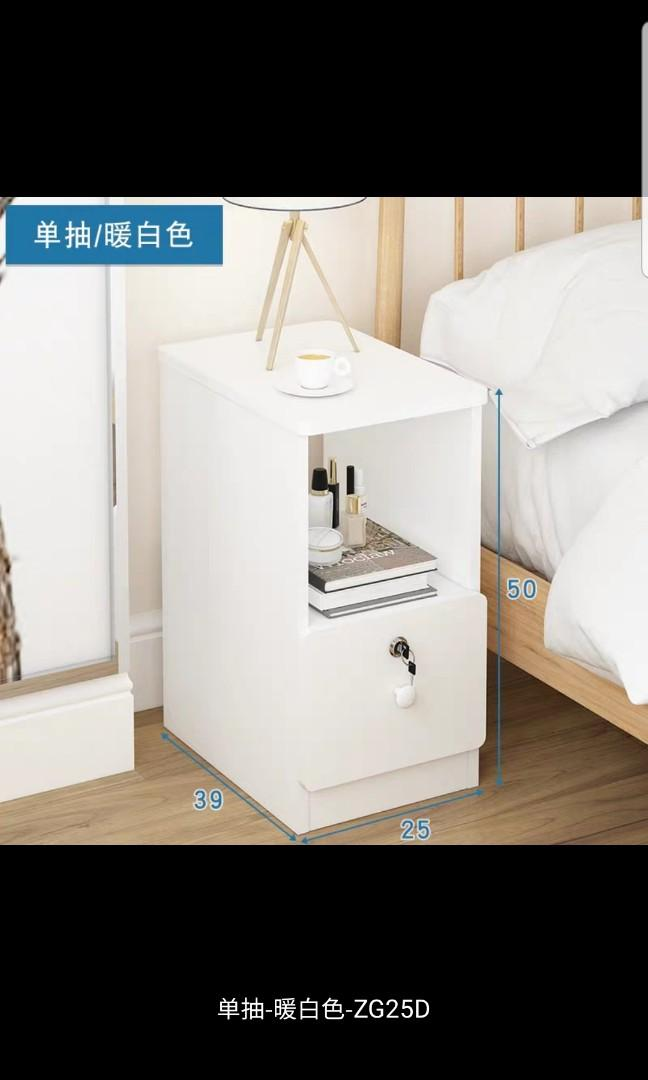 25cm Bedside/Sofa side table with drawer and lock