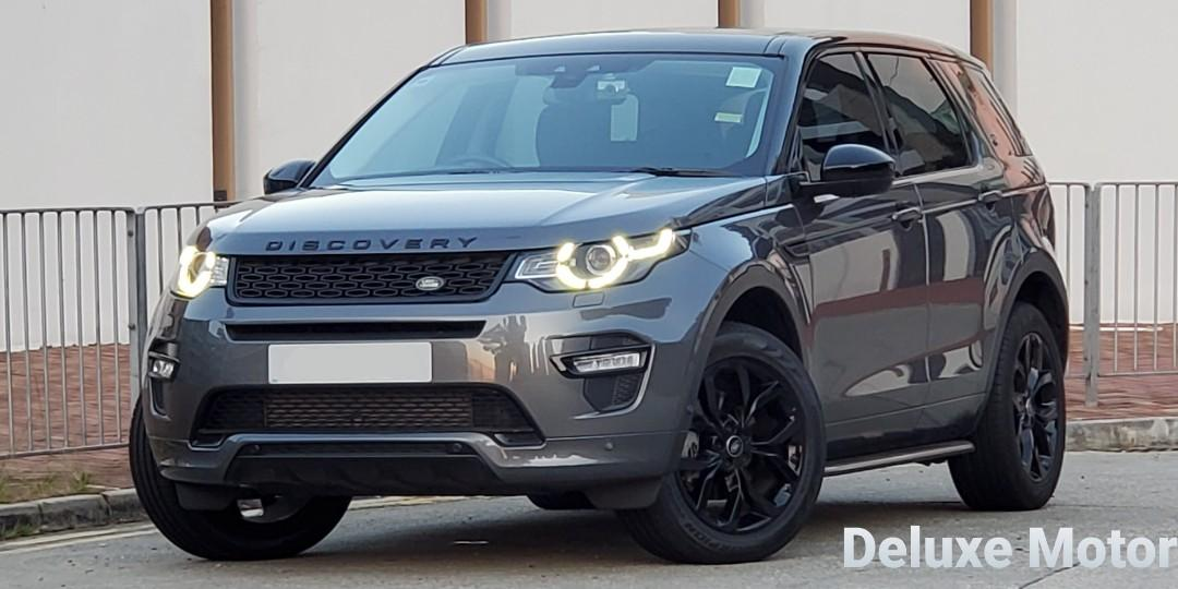 LAND ROVER DISCOVERY SPORT R-DYNAMIC 7 SEATS 2015
