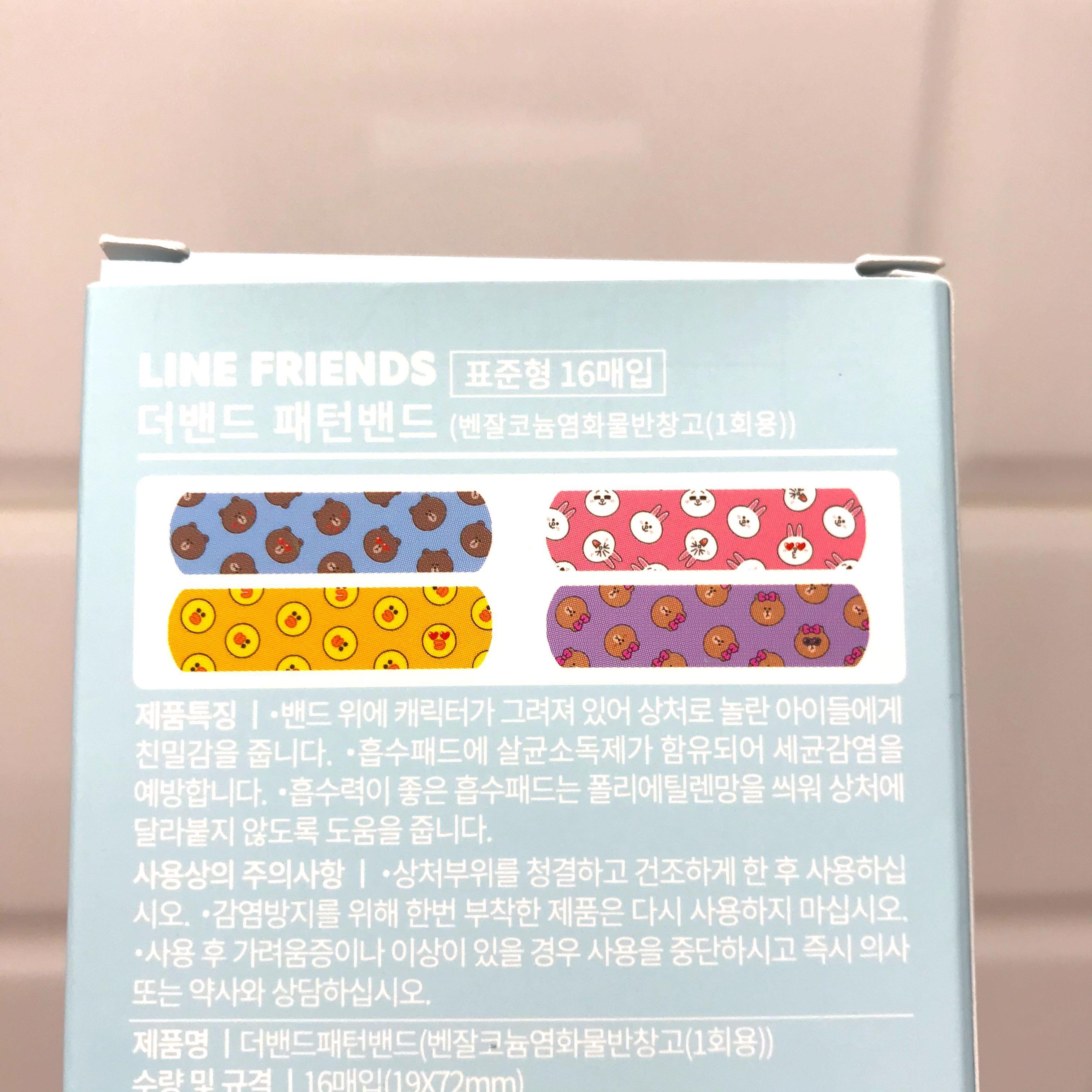 Line Friends Brown 熊大藥水膠布 Band aids