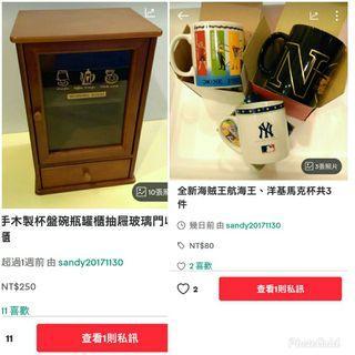 客訂2組商品二手木製杯盤碗瓶罐櫃抽屜玻璃門收納櫃