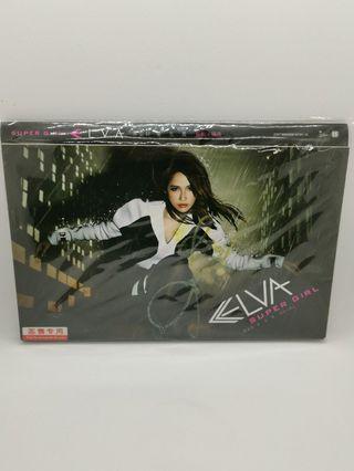 蕭亞軒Elva Super Girl愛無畏 內地簽售版 封面簽名