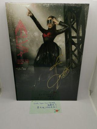 蕭亞軒Elva Super Girl 愛無畏 預購版1 簽名版, 封面簽名