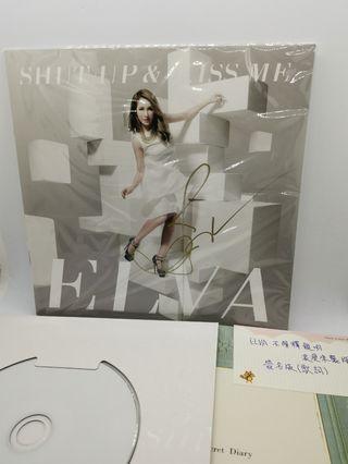蕭亞軒Elva 不解釋親吻 浪漫來襲版  簽名版, 歌詞本簽名