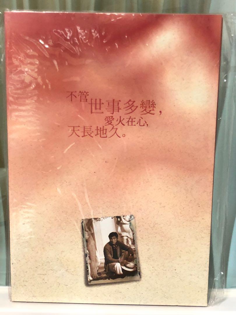1996劉德華鐵達時燃燒青春 新品未拆封