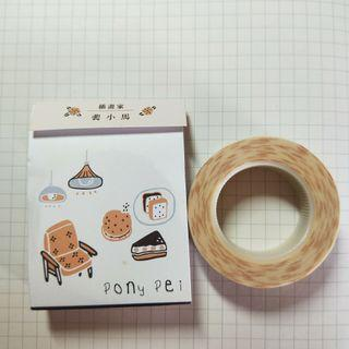 插畫家 斐小馬 紙膠帶💛