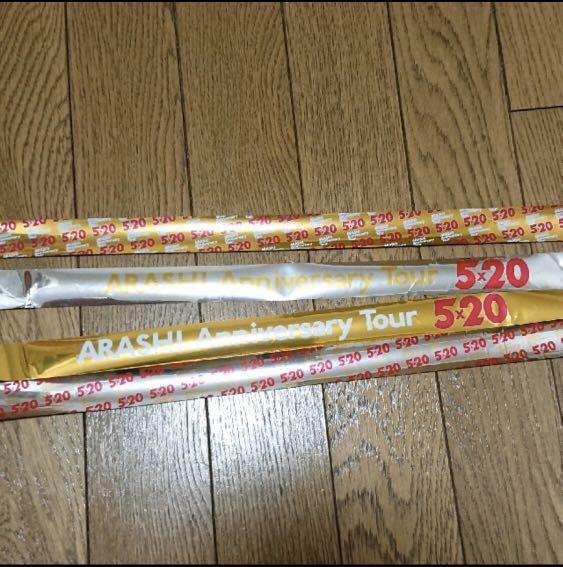 Arashi 嵐5x20演唱會銀帶(完整全條)