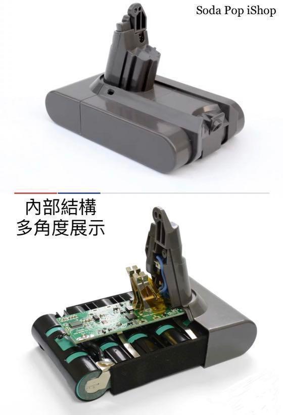 Dyson Battery (ALL Model 電池) V6 V7 V8 V10 V11 DC31 DC44 濾芯 filter