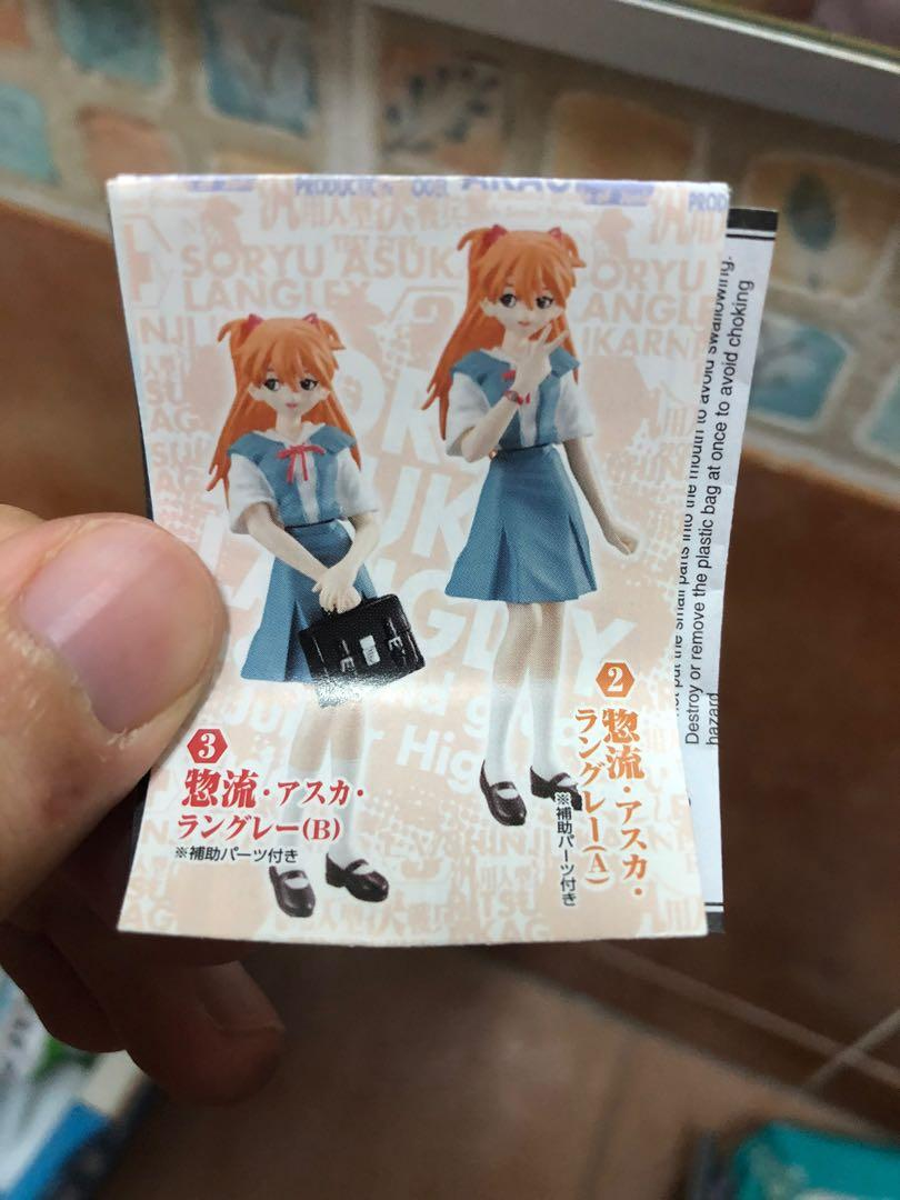 Evangelion File04 Gachapon Figurines (DELIVERY INCLUDED)