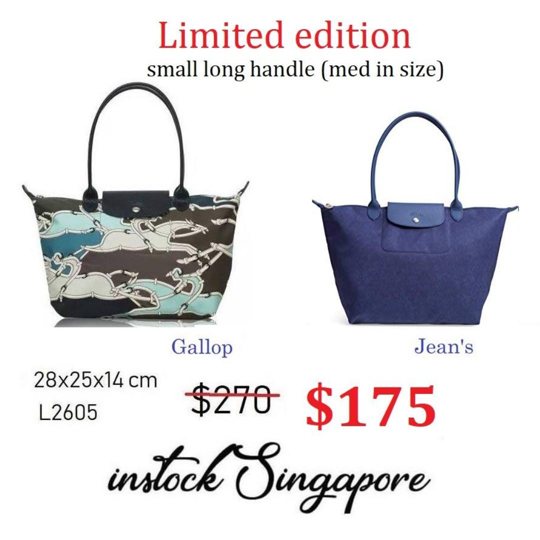 READY STOCK - AUTHENTIC - NEW Longchamp Small Longhandle shopping bag Le PLIAGE 2605 limited edition 2605 --- 28x25x14 cm - NEW wider SIZES