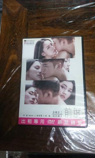 #前度#EX#DVD