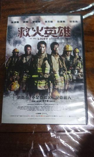 救火英雄DVD