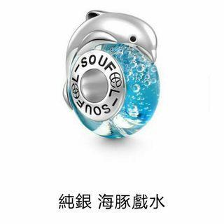 🆕SOUFEEL正品_純銀海豚戲水·串珠Charm(編碼:G48023A)