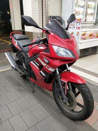 2013年酷龍-150