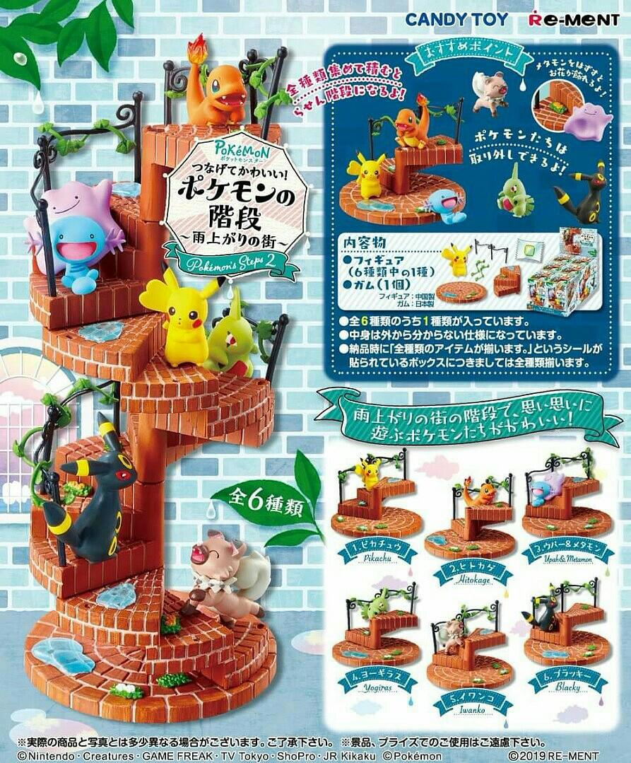 [INFO] November 2019 New Arrival Blind Box Trading Figures & Collectibles @ Oh! Gatcha