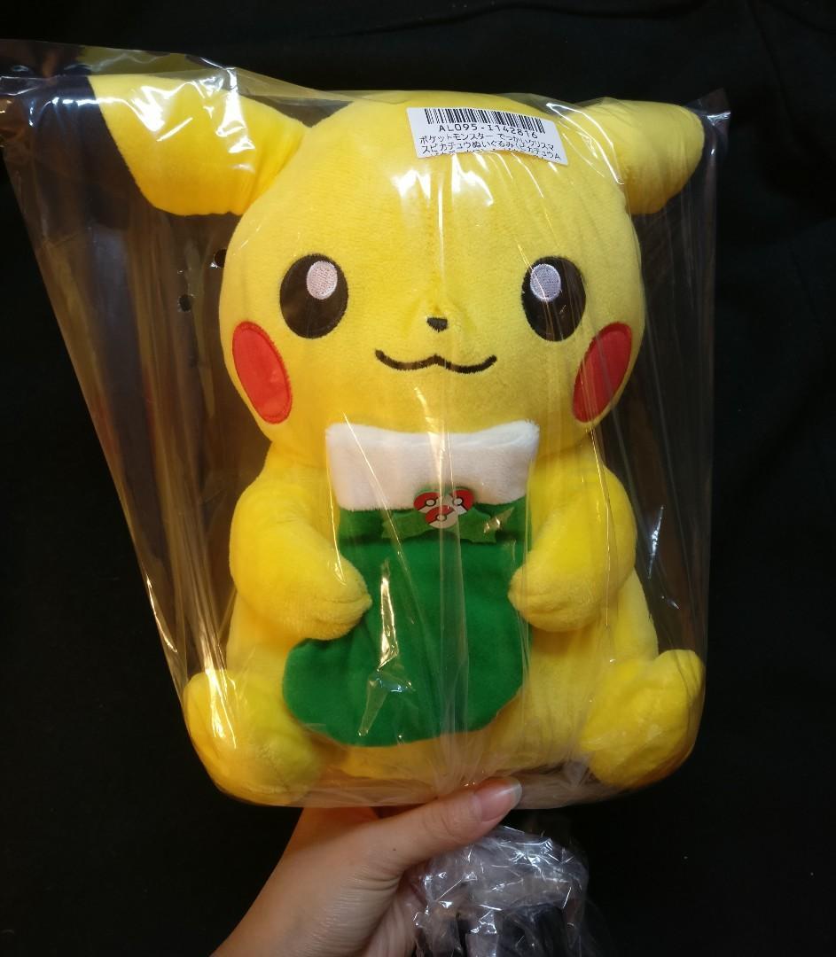 Pikachu Pokemon Christmas stocking plush stuffed toy