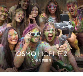 DJI Osmo Mobile 2 手機雲台
