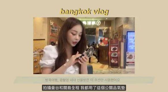 韓國美妝 유앤아인Youandain推薦 too cool for school巨星無瑕絲光氣墊粉餅