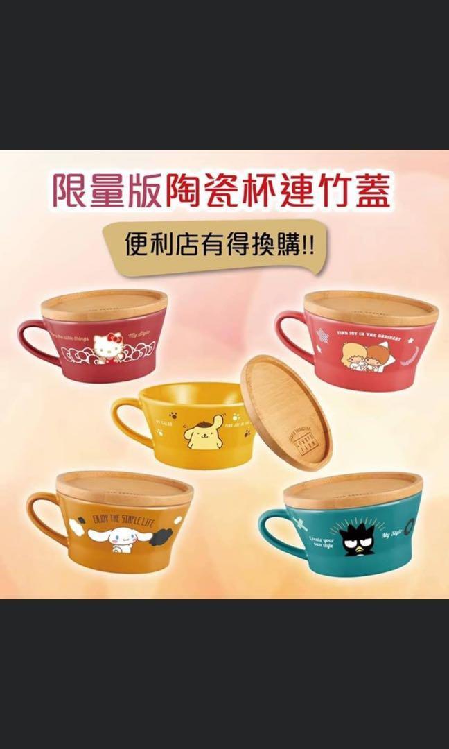 7-11陶瓷杯