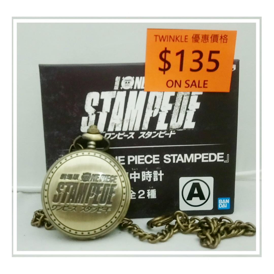 劇場版 One Piece STAMPEDE 一番賞 / 景品 / 精品大放送  4.7cm 陀錶 原價:$180  優惠價:$135