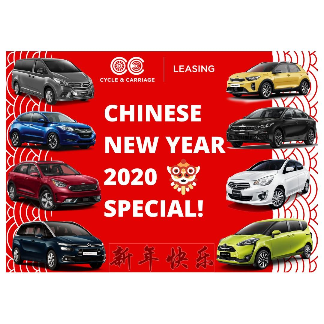 Chinese New Year 2020 Special Car Lease/Rent!!  By C&CL