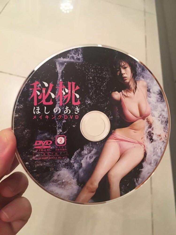 日本水著女優。星野亞希《秘桃》寫真集DVD