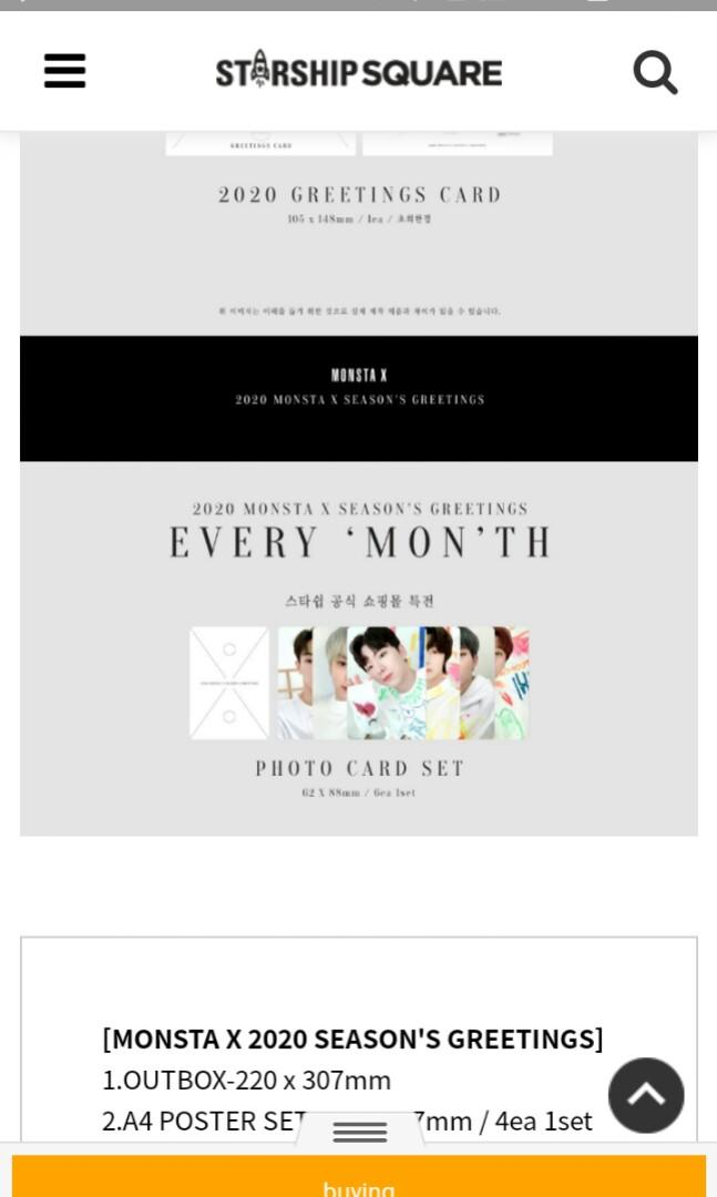 [LOOSE ITEMS & PRE-ORDER] 2020 MONSTA X SEASON'S GREETINGS EVERY 'MON'TH SPECIAL STARSHIP PHOTOCARD