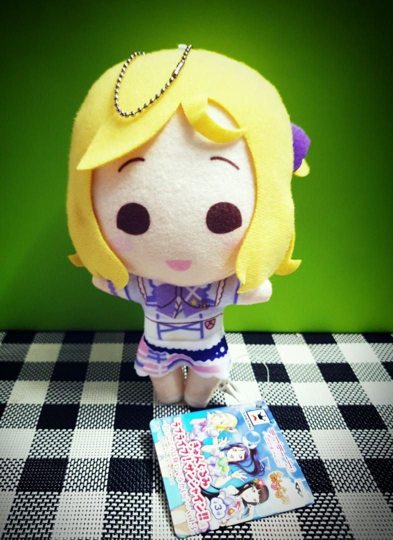 Love Live! Sunshine!! Mari Ohara Small Plush Keychain