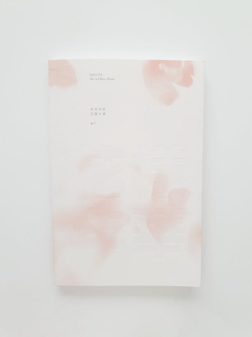 [OFFICIAL] NEW + UNPLAYED BTS 화양연화 (The Most Beautiful Moment in Life) Part. 1   Pink Version