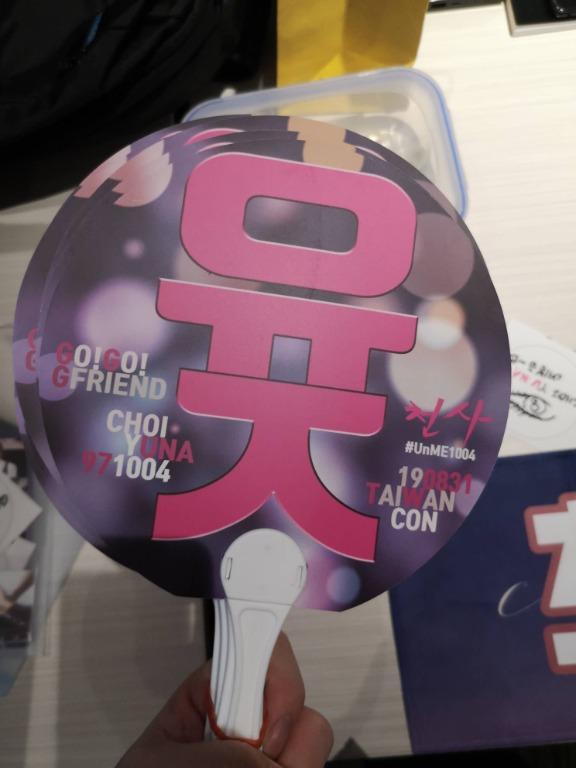 Selling G-friend Yuju Fansite (U.NA) Merchandise Set