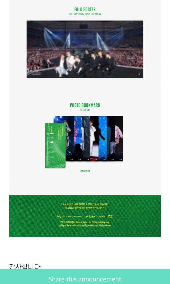 [WTS/LOOSE/GO] BTS SPEAK YOURSELF TOUR IN SAO PAULO DVD
